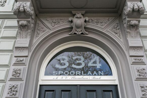 Spoorlaan 334 ingang